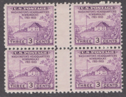 USA 1933. Scott 726. Washington's Headquarters At Newburgh, NJ. Perf. 11. MNH - Vereinigte Staaten