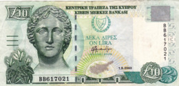 """CYPRUS (GREECE) 10 POUNDS 2003 VF P-62d  """"free Shipping Via Regular Air Mail (buyer Risk)"""" - Cyprus"""