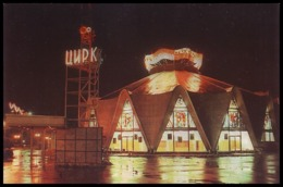 RUSSIA, KISLOVODSK (USSR, 1989). BUILDING OF CIRCUS. Unused Postcard - Cirque
