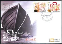 2012 FDC, Tourism, Montenegro, MNH - Montenegro