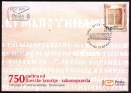 2012 FDC, The 750th Anniversary Of Ilovička Krmčija - Nomocanon, Montenegro, MNH - Montenegro