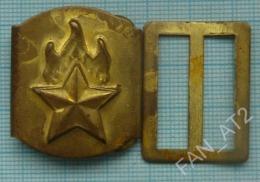 USSR / Soviet Union / Belt Buckle. Pioneer Pioneers. Scouts 1960s - Padvinderij