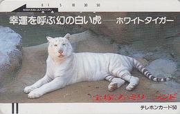 TC Ancienne Japon / 110-1661 - Animal - Félin - TIGRE BLANC - Feline WHITE TIGER Japan Front Bar Phonecard / A - 417 - Selva