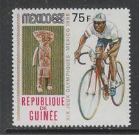 TIMBRE NEUF DE GUINEE - CYCLISME (J.O. DE MEXICO) N° Y&T 379 - Cycling