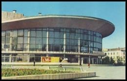 RUSSIA, PERM (USSR, 1970). BUILDING OF CIRCUS. Unused Postcard - Cirque