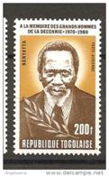 TOGO - 1980 KENYATTA Primo Presidente Del KENYA Nuovo** MNH - Celebrità