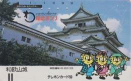 TC Ancienne Japon / 110-1849 - Animal Félin - TIGRE & Pagode - Feline TIGER & Castle Japan Front Bar Phonecard / A - 418 - Japón