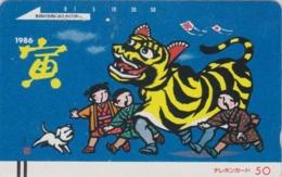 TC Ancienne Japon / 110-2808 - Animal - Félin - TIGRE - Feline TIGER Japan Front Bar Phonecard / A - 419 - Japón