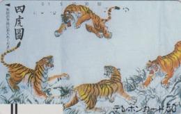 TC Ancienne Japon / 110-3046 - Animal  Félin Peinture  TIGRE - Feline TIGER Japan Painting Front Bar Phonecard / A - 420 - Japón