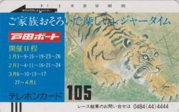 TC Ancienne Japon / 110-3269 - Animal  Félin Peinture TIGRE * 105 U * TIGER Japan Painting Front Bar Phonecard / A - 421 - Japón