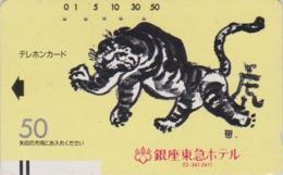 TC Ancienne Japon / 110-3317 - Animal Félin Peinture TIGRE - TIGER Japan Front Bar Painting Phonecard / A - 423 - Japón