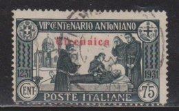 CIRENAICA Scott # 57 Used - Stamp Of Italy With Overprint - Cirenaica