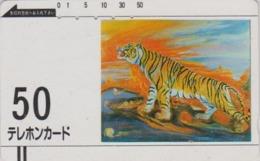 TC Ancienne Japon / 110-4059 - Animal Félin Peinture TIGRE - Série ZODIAQUE -  TIGER Japan Front Bar Phonecard / A - 424 - Zodiaco