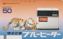 TC Ancienne Japon / 110-22568 - Animal - Félin TIGRE - Feline  TIGER Japan Front Bar Phonecard / A - 425 - Japón