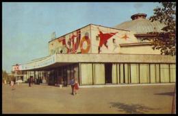 RUSSIA, PENZA (USSR, 1973). BUILDING OF CIRCUS. Unused Postcard - Cirque
