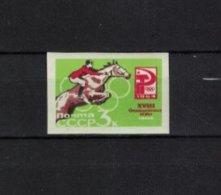 SOWJETUNION , UdSSR , Russia , 1964 , ** , MNH , Postfrisch , Mi.Nr. 2932 B - 1923-1991 USSR