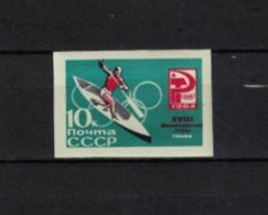 SOWJETUNION , UdSSR , Russia , 1964 , ** , MNH , Postfrisch , Mi.Nr. 2935 B - 1923-1991 USSR
