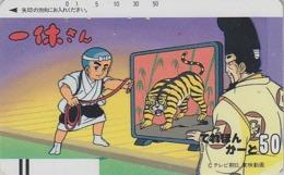 TC Ancienne Japon / 110-330-0332 - Animal - Félin - TIGRE - Feline TIGER Japan Front Bar Phonecard / A - 427 - Japón