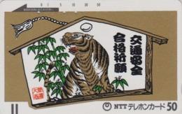TC Ancienne Japon / 110-009 - Animal - Félin TIGRE Zodiaque - Feline  TIGER Japan Front Bar Phonecard / A - 428 - Zodiaco