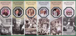 INDIA 2019 Inde Indien - MAHATMA GANDHI 150th Birth Anniversary 6v M/S MNH ** - Octagonal Silver Border Embossed Stamps - Mahatma Gandhi