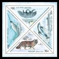 Russia 2019 Mih. 2718II/21II Fauna. Red Book Of Russia (with Silver Paste) MNH ** - 1992-.... Federazione