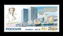 Russia 2019 Mih. 2757 Pushkin State Russian Language Institute (overprint) MNH ** - Unused Stamps