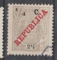 COMPANHIA DE MOÇAMBIQUE CE AFINSA 92 - USADO - Mozambique