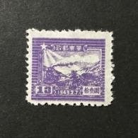 ◆◆◆CHINA 1949 Train And Postal Runner   $13   NEW    AA4832 - Western-China 1949-50