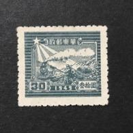 ◆◆◆CHINA 1949 Train And Postal Runner   $30   NEW    AA4834 - Western-China 1949-50