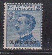 OLTRE GIUBA  Scott # 7 MH - Stamp Of Italy Overprinted - Oltre Giuba