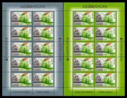 2016Azerbaijan 1140KL-41KLEurope CEPT - 2016