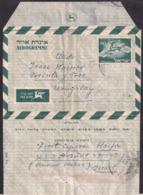 Israel - Aerogramme - Poste Aérienne - Uruguay - Poste Aérienne