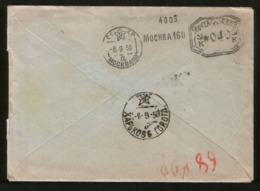 Russia USSR 1950 Cover Meter Stamp Scientific Tank Committee, Moscow - 1923-1991 USSR