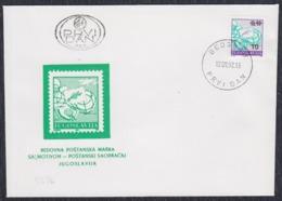 Yugoslavia 1992 Definitive Value 10 / 0,50 Din, Perforation 12½, FDC (17.9.1992) Michel 2555 C - FDC