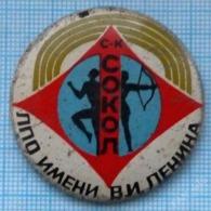 USSR / Badge / Soviet Union / UKRAINE  Sokol Sports Club LPO Named After Lenin. Archery. Athletics Lviv - Boogschieten