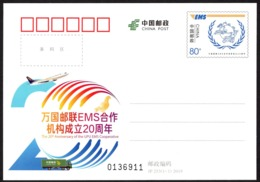 China 2019 JP253 20th Anni.of UPU EMS Cooperative Pre-stamped Postcard - UPU (Universal Postal Union)