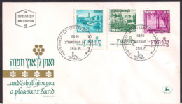 Israel - 1971 - FDC - Paysages D'Israël - FDC