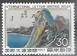 Japan   1961  Sc#735   30y  ILW  MNH  2016 Scott Value $5.25 - 1926-89 Emperor Hirohito (Showa Era)