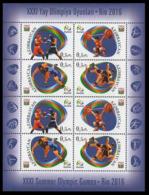 2016Azerbaijan 1166-69KL2016 Olympic Games In Rio De Janeiro - Sommer 2016: Rio De Janeiro