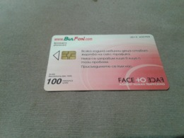 Bulgaria - Nice Phonecard - Bulgarie