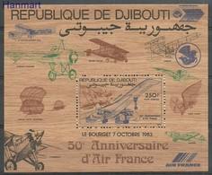 Djibouti 1983 Mi Bl87 MNH ( ZS4 DJBbl87 ) - Avions
