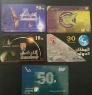 Saudi Arabia Telephone Card 5 Different - Saoedi-Arabië