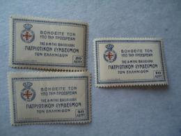 GREECE MINT STAMPS  SET 3   CHARITY - Poststempel - Freistempel
