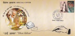 India  2019  Rabindranath Tagore  A Letter To My Motherland  Nobel Laureate  Special Cover  # 23389     C&D Inde  Indien - Nobel Prize Laureates