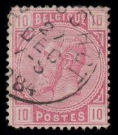 "COB N° 38 - Oblitération ""AERSCHOT"" - 1869-1883 Léopold II"