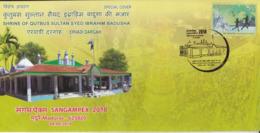 India  2018  Eravadi Dargah  Shrine Of Qutbus Sultan Syed Ibrahim Badusha  Special Cover  # 23401  D Inde  Indien - Islam
