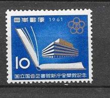 Japon   N°  692 Bibliothèque  Neuf * *  = MNH  VF       Soldé ! ! !        Le Moins Cher Du Site ! ! ! - Monuments