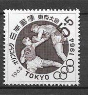 Japon   N°  747 JO Tokyo  1964  Boxe    Neuf * *  = MNH  VF       Soldé ! ! !        Le Moins Cher Du Site ! ! ! - Pugilato