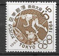 Japon   N°  748 JO Tokyo  1964  Volley-Ball   Neuf * *  = MNH  VF       Soldé ! ! !        Le Moins Cher Du Site ! ! ! - Pallavolo