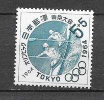 Japon   N°  778 JO Tokyo  1964  Canöe  Neuf * *  = MNH  VF     Soldé ! ! !        Le Moins Cher Du Site ! ! ! - Kanu